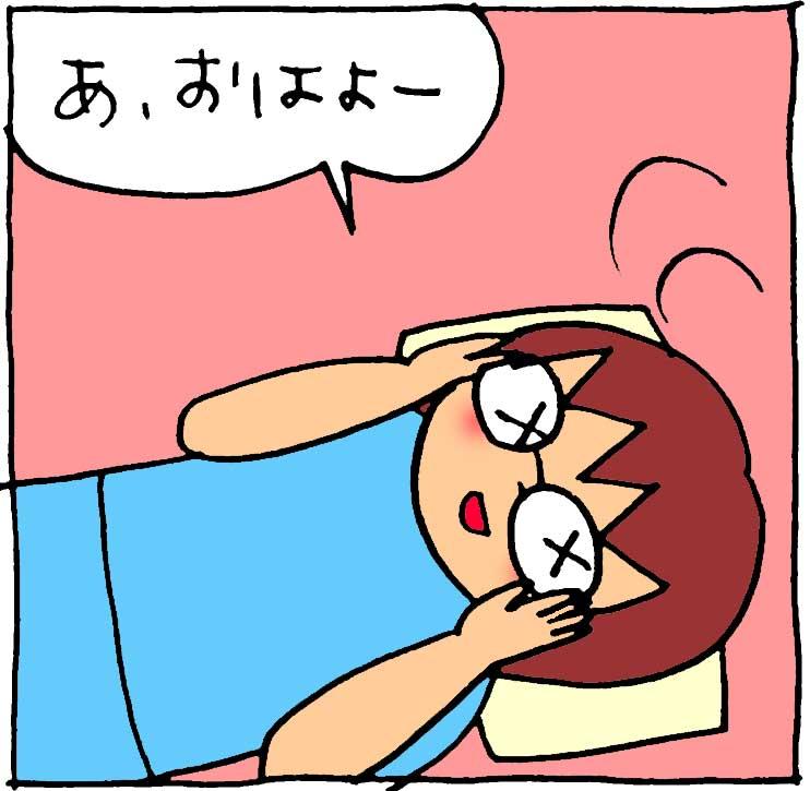 f:id:yasumi-08:20180908232412j:plain