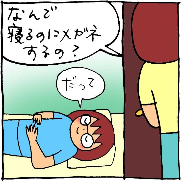 f:id:yasumi-08:20180908232456j:plain