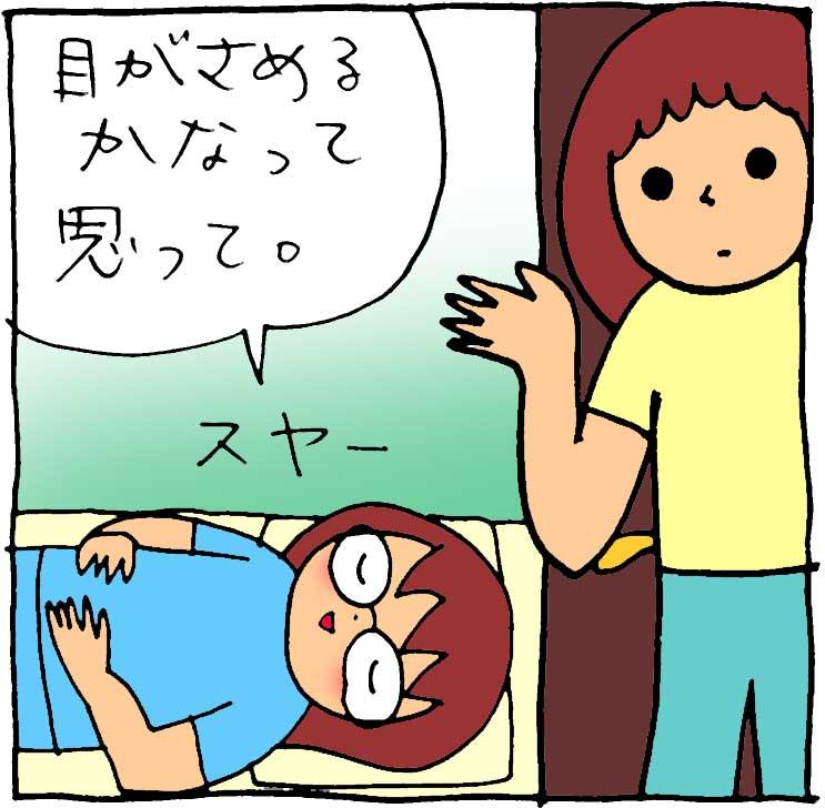 f:id:yasumi-08:20180908232538j:plain