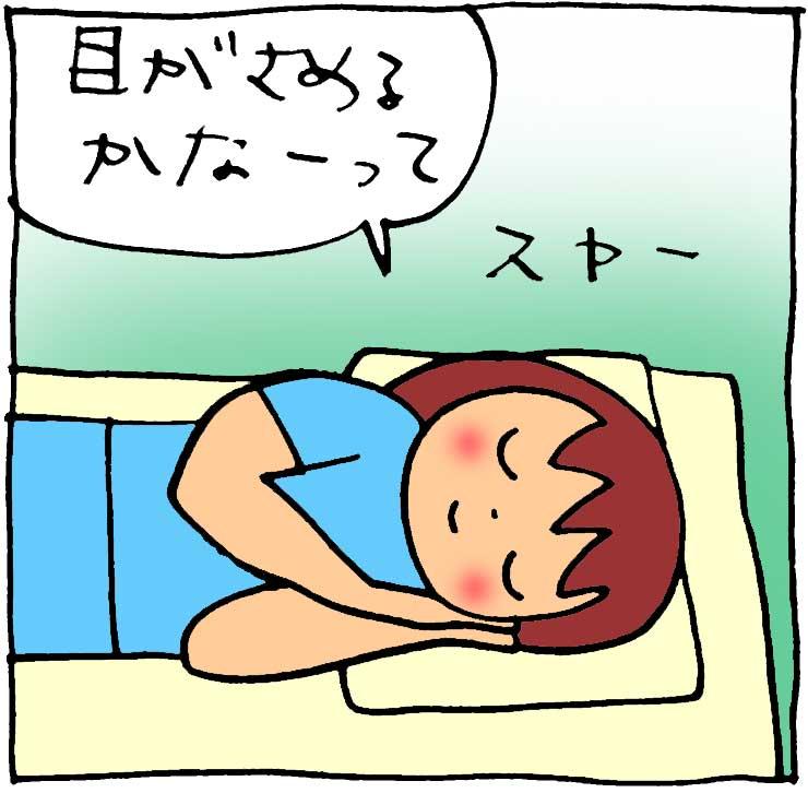 f:id:yasumi-08:20180908233029j:plain