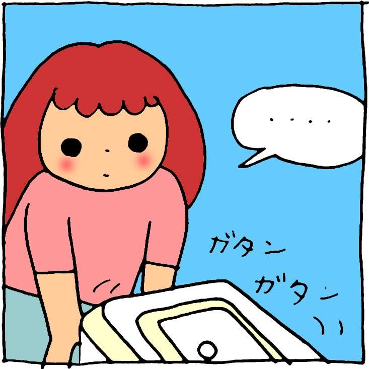 f:id:yasumi-08:20180930221651j:plain