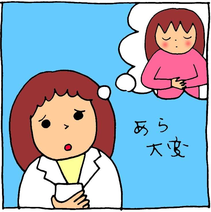f:id:yasumi-08:20180930221926j:plain