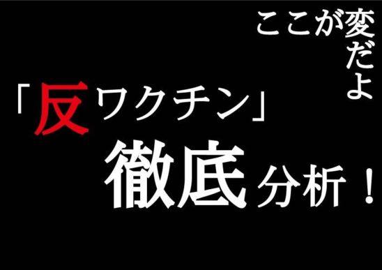 f:id:yasumi-08:20181007220055j:plain