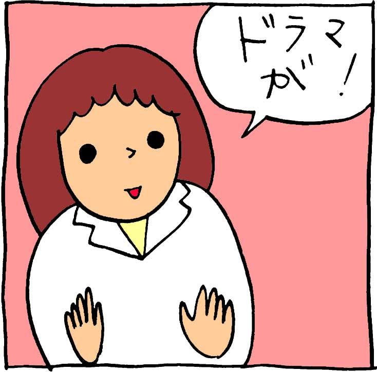 f:id:yasumi-08:20181007220835j:plain