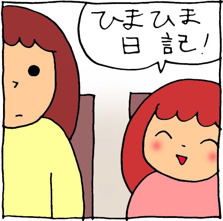 f:id:yasumi-08:20181015115449j:plain