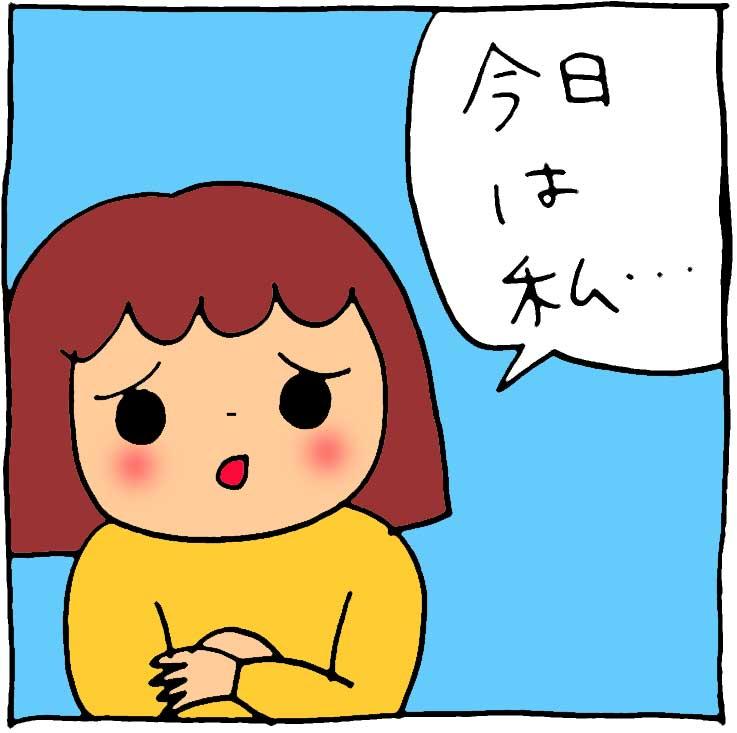 f:id:yasumi-08:20181015152023j:plain