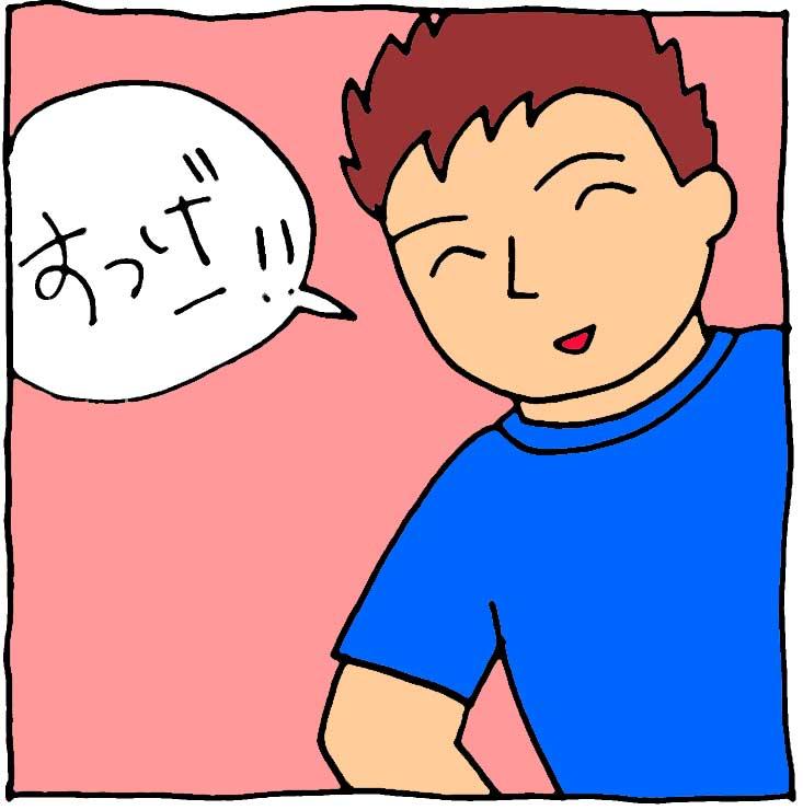 f:id:yasumi-08:20181015152149j:plain