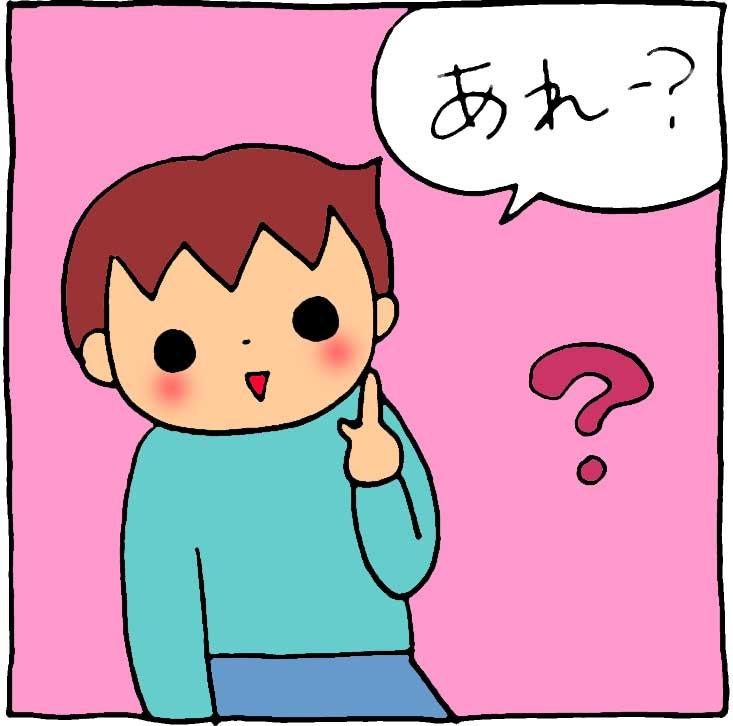 f:id:yasumi-08:20181022143231j:plain