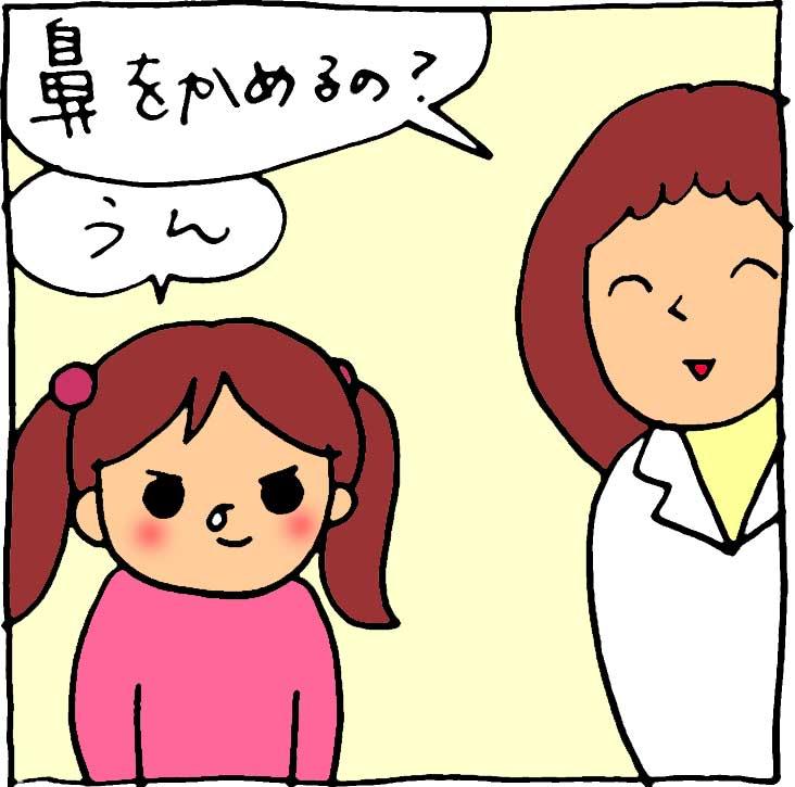 f:id:yasumi-08:20181022143715j:plain