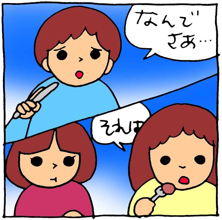 f:id:yasumi-08:20181028114744j:plain