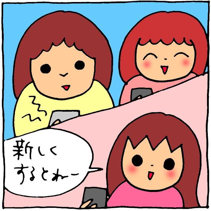 f:id:yasumi-08:20181028120226j:plain