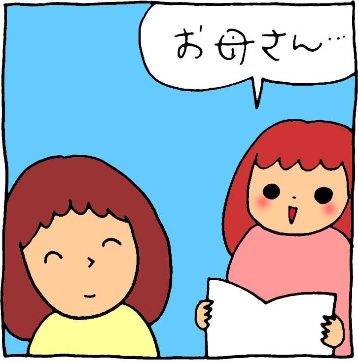 f:id:yasumi-08:20181104181943j:plain
