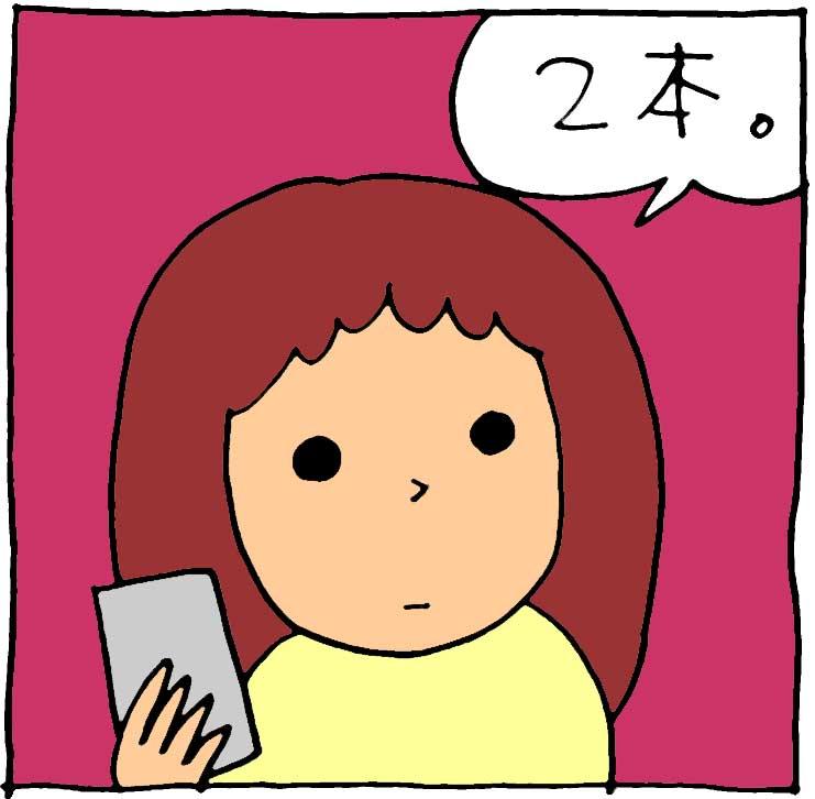 f:id:yasumi-08:20181115111426j:plain