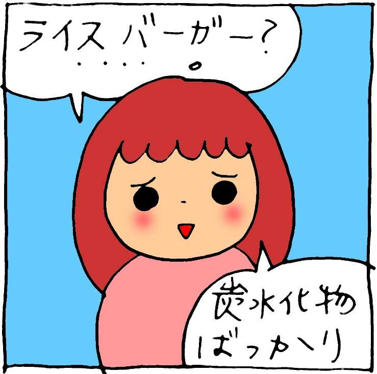 f:id:yasumi-08:20181117101254j:plain