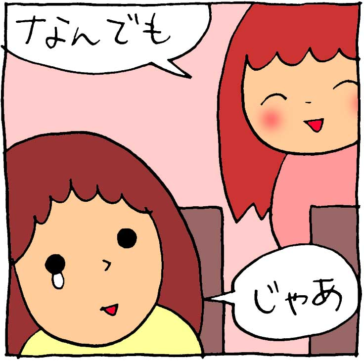 f:id:yasumi-08:20181127145802j:plain