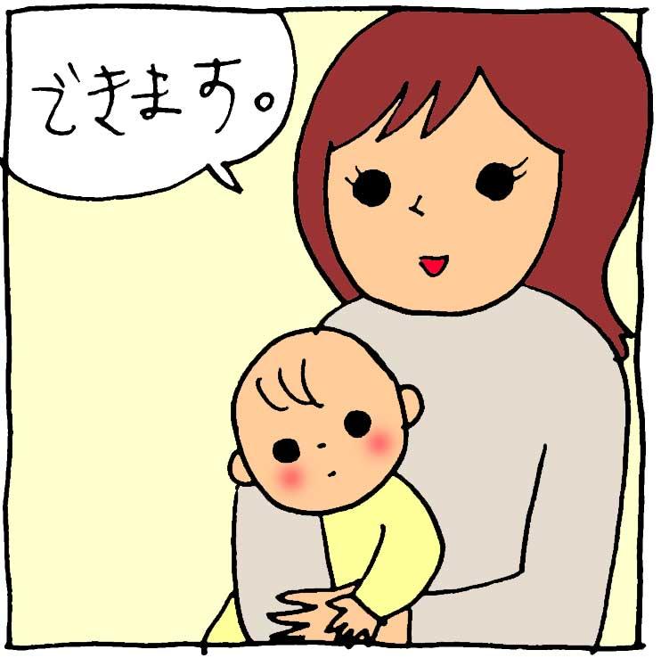 f:id:yasumi-08:20181203085915j:plain