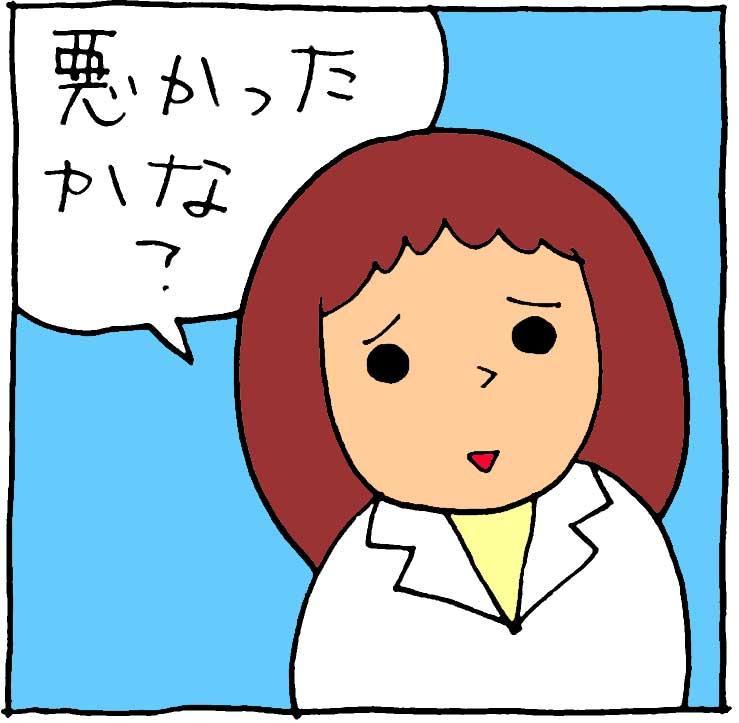 f:id:yasumi-08:20181203091719j:plain