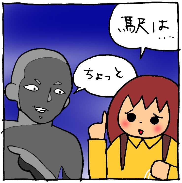 f:id:yasumi-08:20181205224146j:plain
