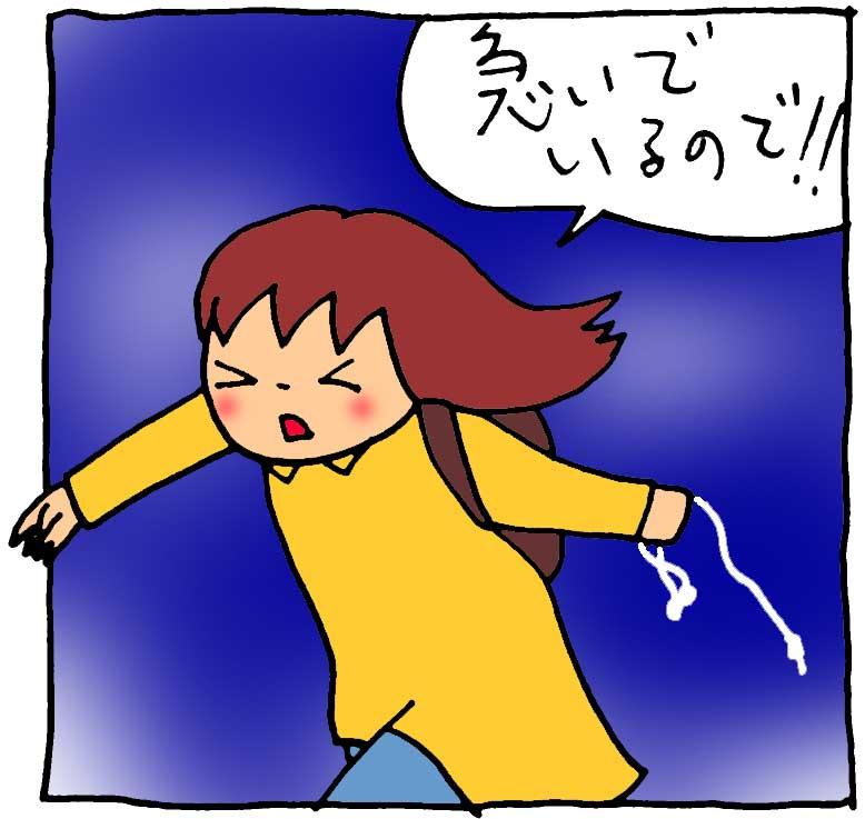 f:id:yasumi-08:20181205224238j:plain