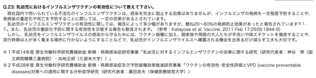 f:id:yasumi-08:20181211093230p:plain