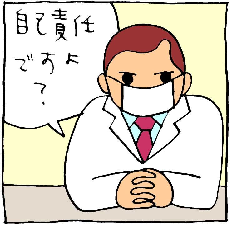 f:id:yasumi-08:20181211103525j:plain