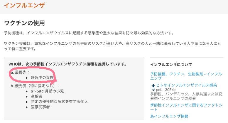 f:id:yasumi-08:20181211103942j:plain