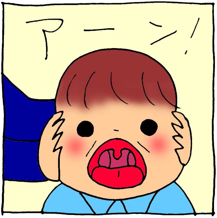 f:id:yasumi-08:20181212143511j:plain