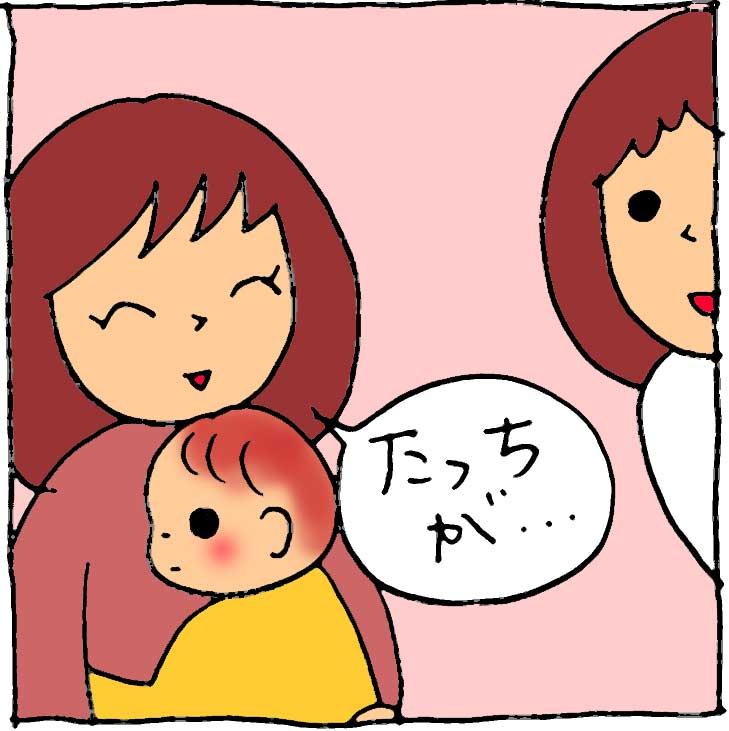 f:id:yasumi-08:20190118095837j:plain