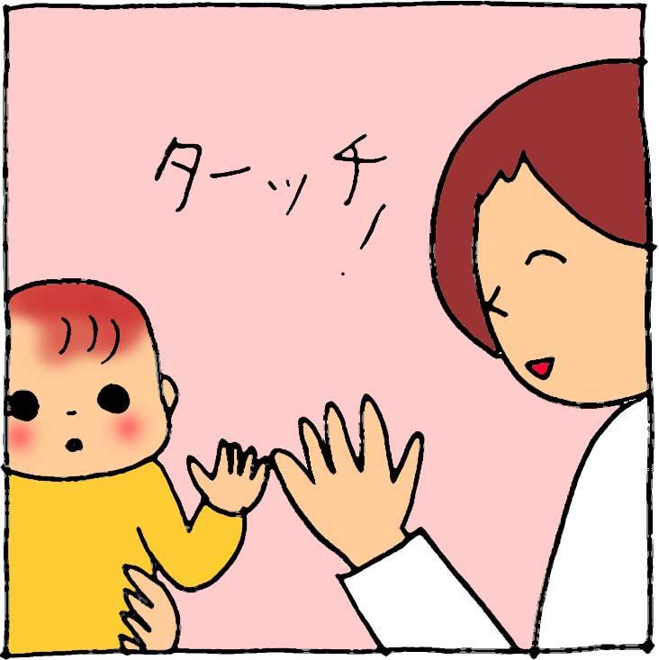 f:id:yasumi-08:20190118095923j:plain