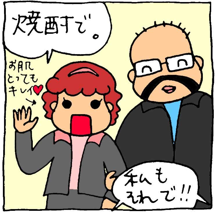 f:id:yasumi-08:20190119112457j:plain
