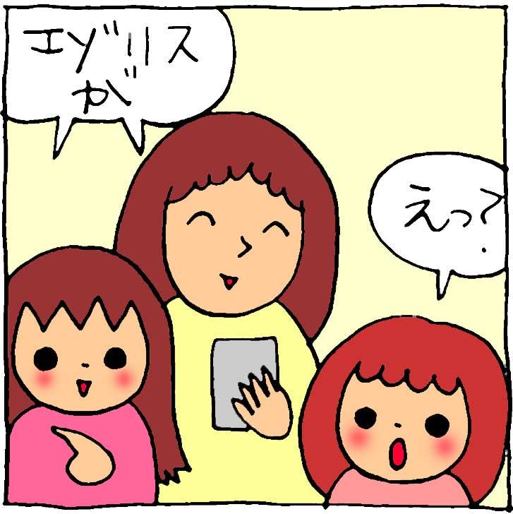 f:id:yasumi-08:20190119114331j:plain
