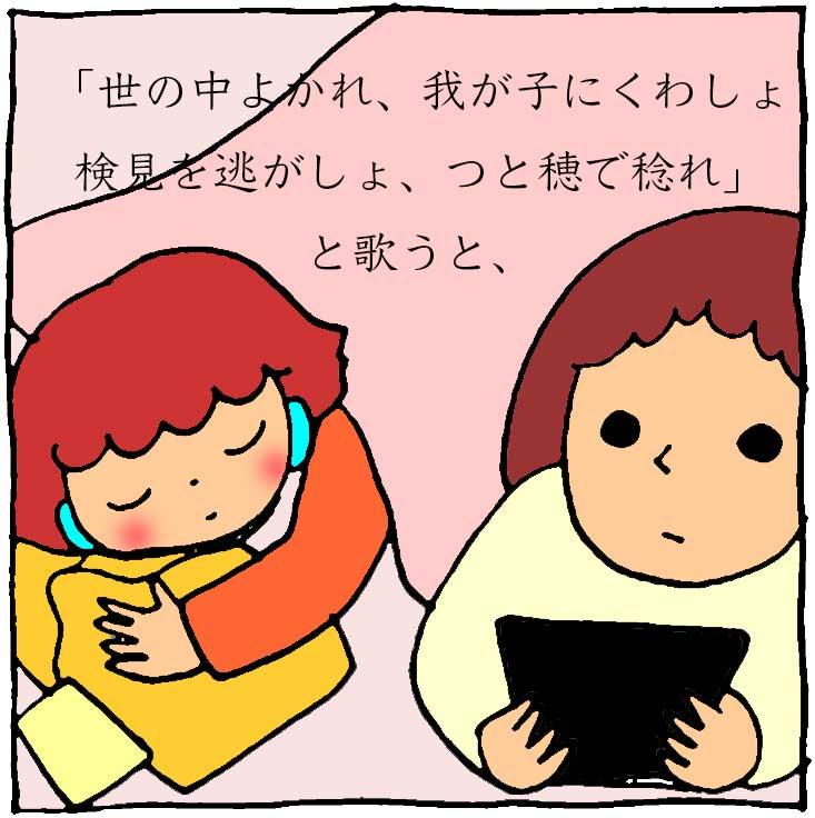 f:id:yasumi-08:20190119120434j:plain