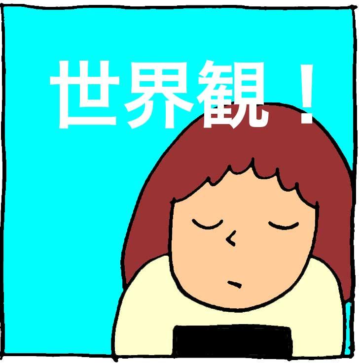 f:id:yasumi-08:20190119120753j:plain