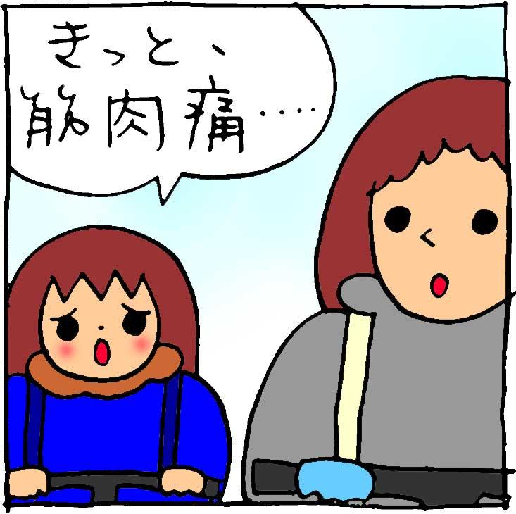 f:id:yasumi-08:20190211083756j:plain