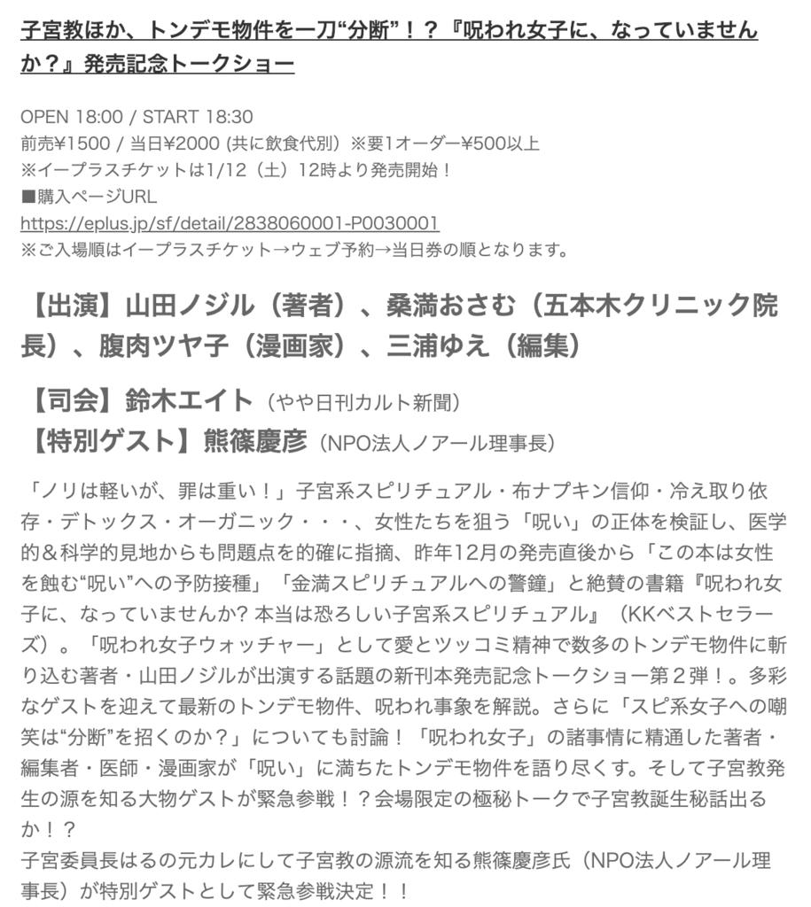 f:id:yasumi-08:20190215105614p:plain