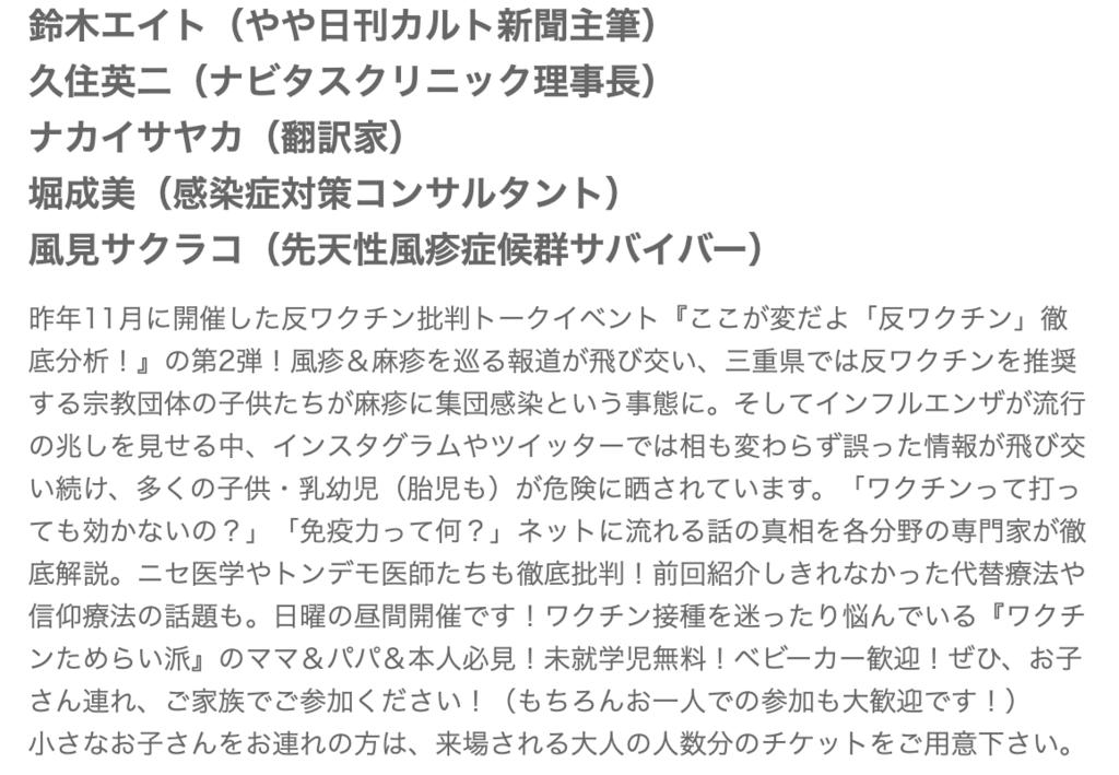 f:id:yasumi-08:20190215115911p:plain