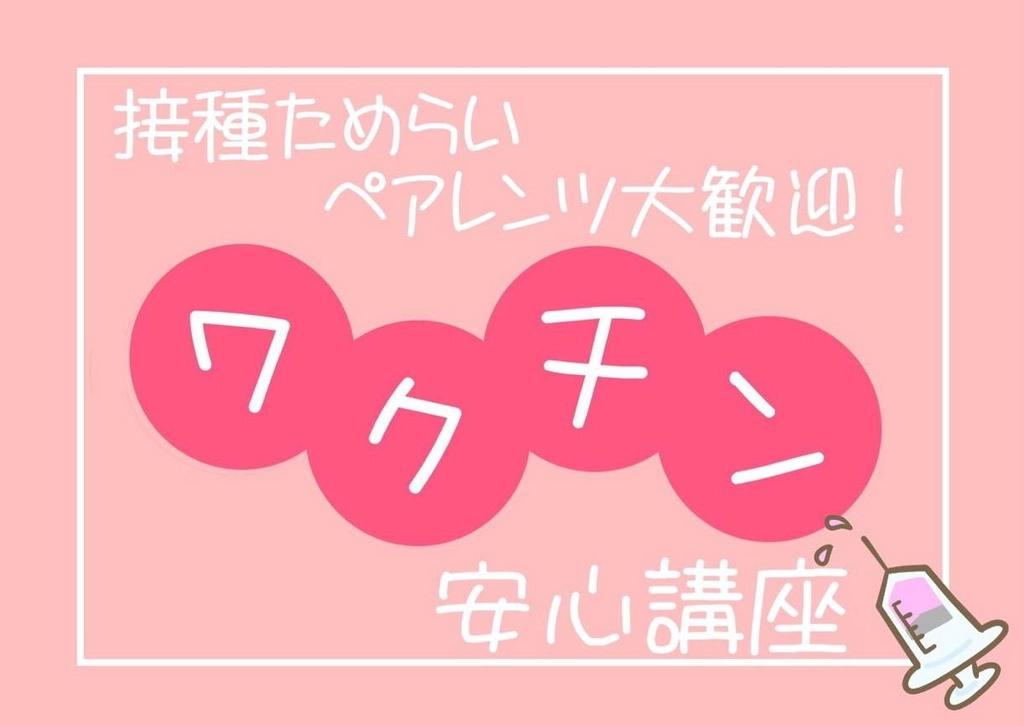 f:id:yasumi-08:20190215115935j:plain