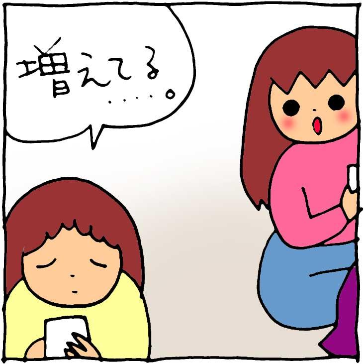 f:id:yasumi-08:20190303141703j:plain