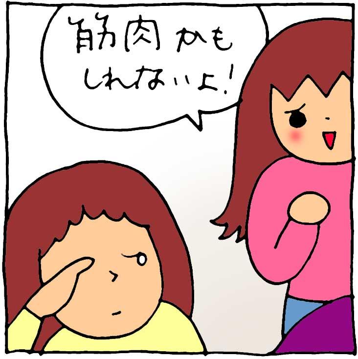f:id:yasumi-08:20190303141747j:plain