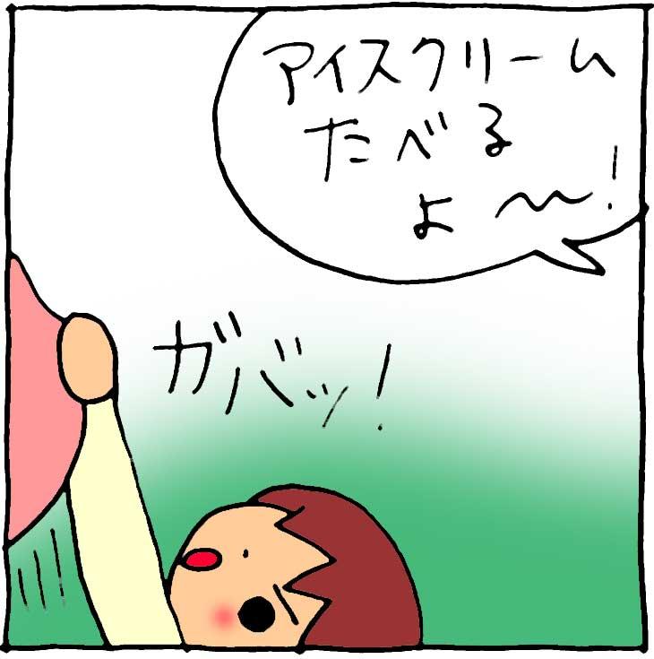 f:id:yasumi-08:20190303142458j:plain