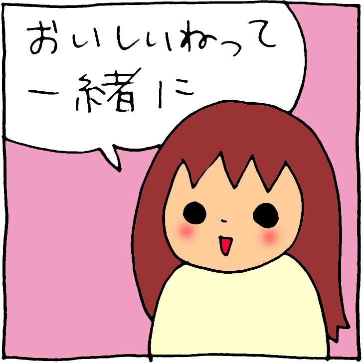 f:id:yasumi-08:20190303142636j:plain