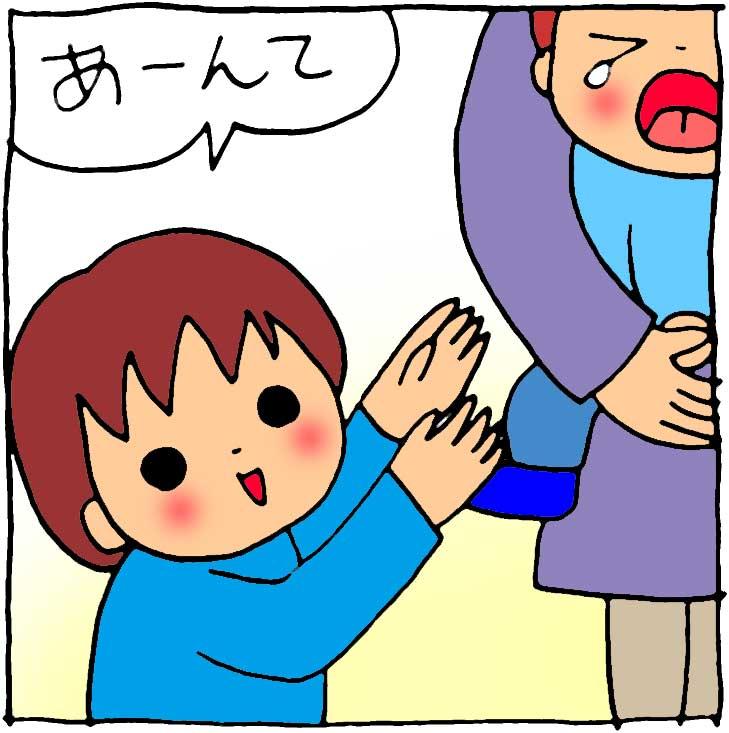 f:id:yasumi-08:20190303143758j:plain