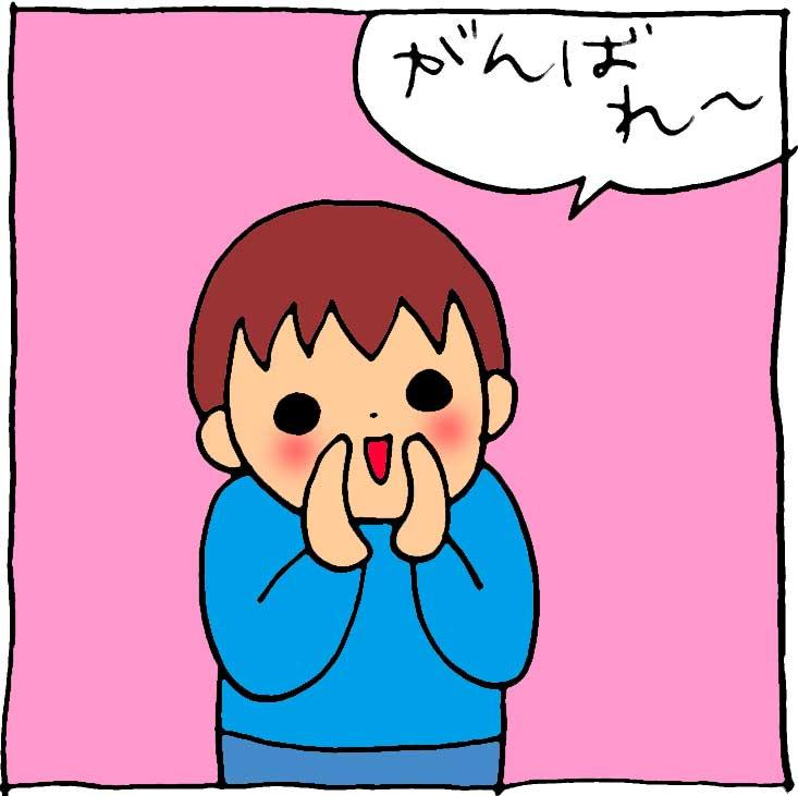 f:id:yasumi-08:20190303143833j:plain