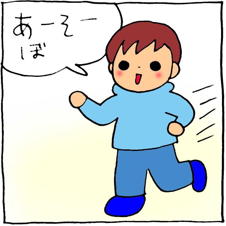 f:id:yasumi-08:20190303144052j:plain
