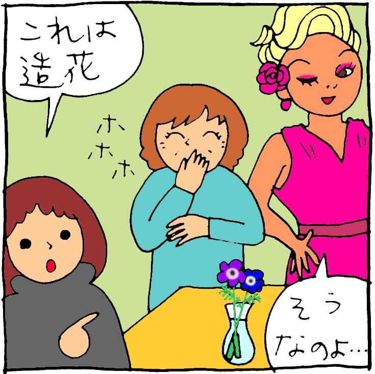 f:id:yasumi-08:20190512235056j:plain