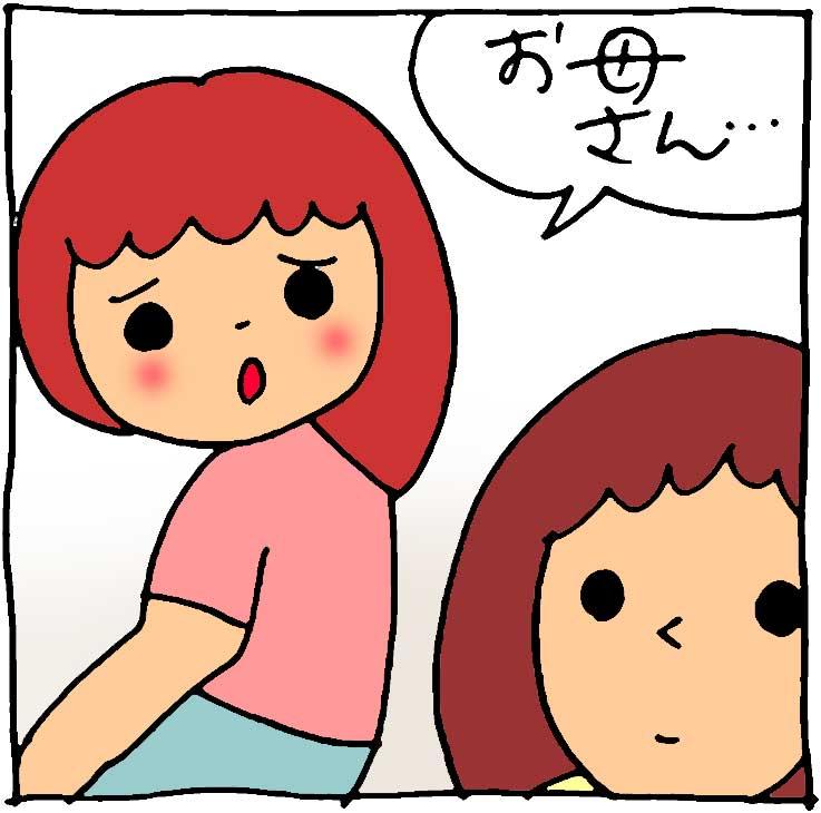 f:id:yasumi-08:20190915134719j:plain