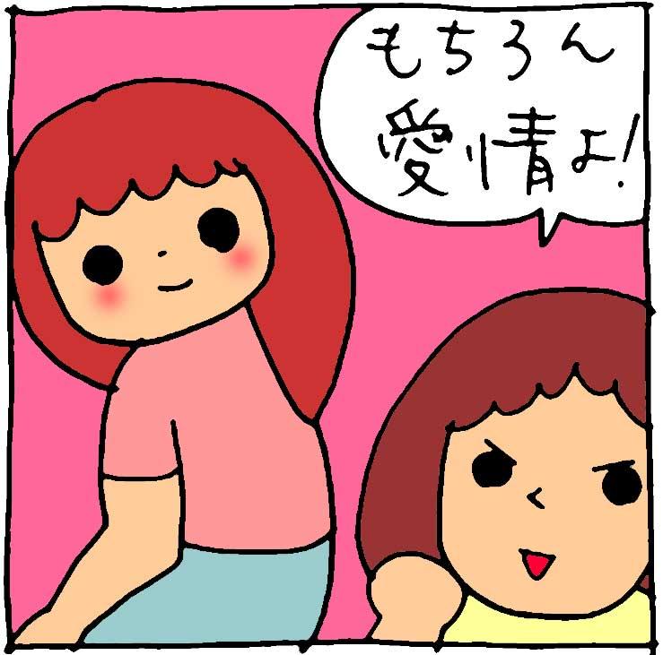 f:id:yasumi-08:20190915134816j:plain