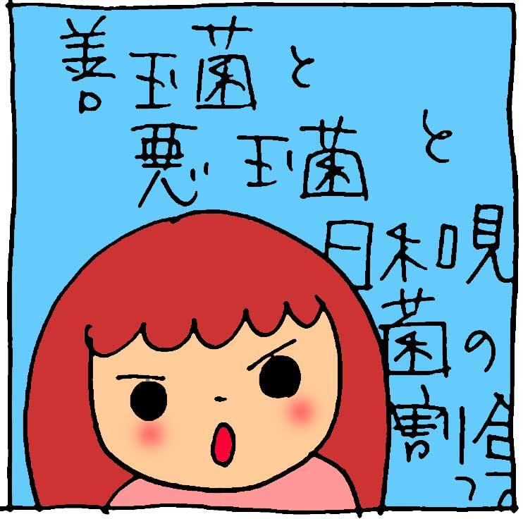 f:id:yasumi-08:20190915140411j:plain