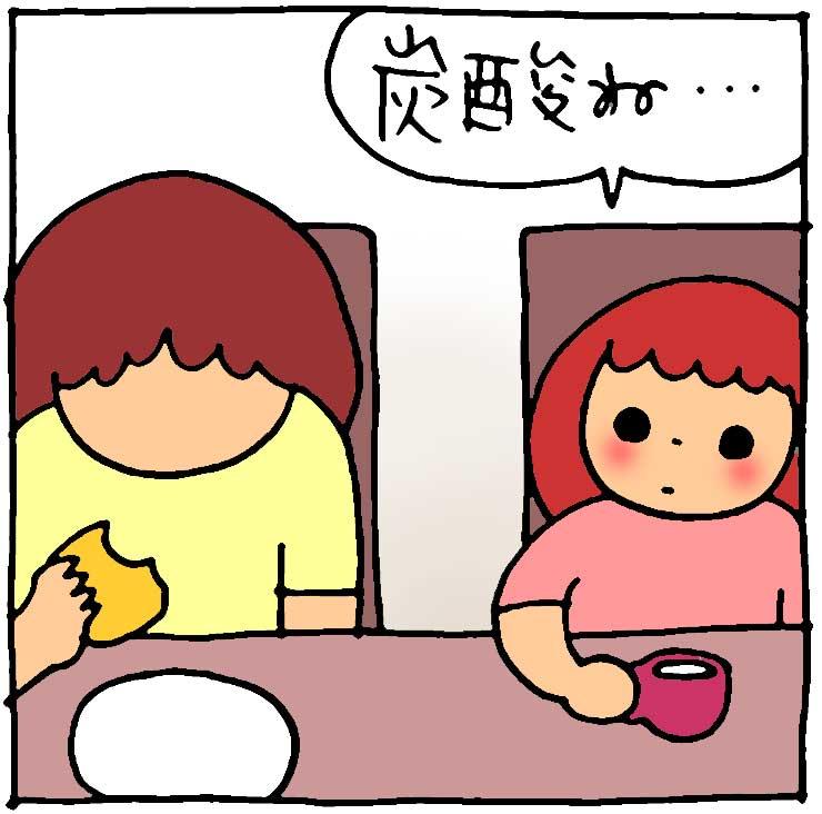 f:id:yasumi-08:20190915140850j:plain