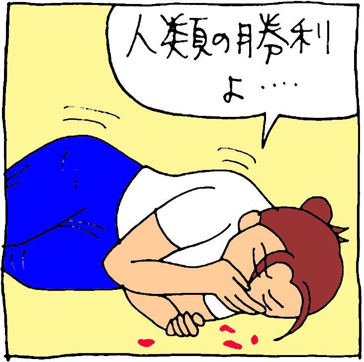 f:id:yasumi-08:20190920094740j:plain